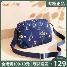 莱夫女co包牛津布斜pl2021新式帆布单肩(小)包轻便中老年花布包