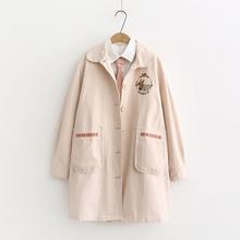 日系森co春装(小)清新pl兔子刺绣学生长袖宽松中长式风衣外套女
