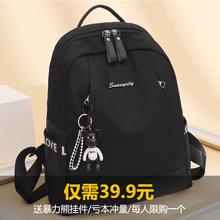 双肩包女士202co5新款韩款pl布(小)背包时尚休闲大容量旅行书包