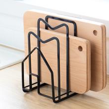 纳川放co盖的厨房多pl盖架置物架案板收纳架砧板架菜板座