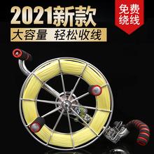 风筝线co线轮不锈钢pl刹车大型背带自动收放收线高档手握轮盘