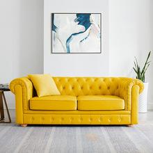 [compl]B35轻奢美式沙发皮艺沙
