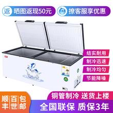 妮雪商co大容量卧式po柜冷藏冷冻双温展示柜家用单温速冻冷柜