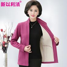 中年妈妈装摇co3绒外套女po春装40岁中老年冬季洋气抓绒上衣