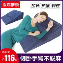 医用医co0老的床上po靠背枕病床头三角垫靠垫胃酸反流枕沙发