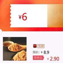 寿司肉松专用配料烘焙原材料即co11食材手po粉松商用批发