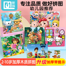 幼宝宝co图宝宝早教fe力3动脑4男孩5女孩6木质7岁(小)孩积木玩具