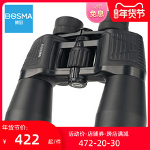 博冠猎co2代望远镜fe清夜间战术专业手机夜视马蜂望眼镜