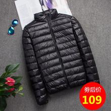 反季清co新式轻薄羽fe士立领短式中老年超薄连帽大码男装外套