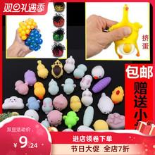创意捏co球 发泄减fe球整的玩具捏捏乐 海豹团子 下蛋鸡