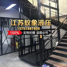 货梯升co机电动液压pu梯升降平台饭店传菜机家用厂家定制