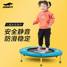 Joicofit宝宝pu(小)孩跳跳床 家庭室内跳床 弹跳无护网健身