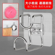 免打孔co脸盆钩强力pu挂式不锈钢菜板挂钩浴室厨房面盆置物架