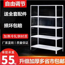 角钢货co仓储家用车pu储物架置物架超市自由组合多层展示铁架