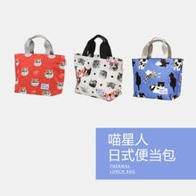 喵星的co日式 上班pu可爱饭盒袋学生防水手提便当袋