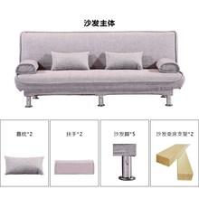 租房用co沙发便宜经pu型客厅双的简易布艺沙发床多功能可折叠