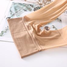 360co无缝连裤袜pu透明无痕天鹅绒防勾丝隐形丝袜薄式不掉裆