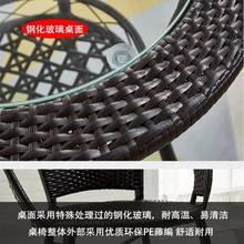 休闲靠co椅藤椅三件pu阳台编椅创意院子滕椅花园座椅网红