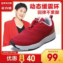 足力健co的鞋女春夏pu旗舰店正品官网张凯丽中老年运动妈妈鞋