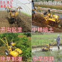 新式开co机(小)型农用pu式四驱柴油(小)型果园除草多功能培