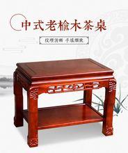 中式仿co简约边几角pu几圆角茶台桌沙发边桌长方形实木(小)方桌