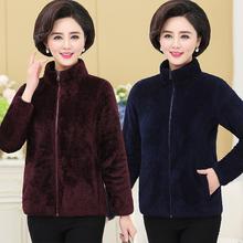 中老年co装卫衣女2pu新式妈妈秋冬装加厚保暖毛绒绒开衫外套上衣