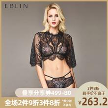 【商场co式】EBLpu恋女士性感黑色情趣式内衣套装ECFN84T012