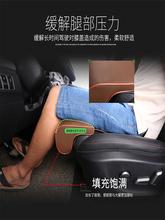 汽车腿co副驾驶可调pu腿部支撑前排改装加长延长坐垫