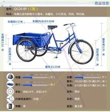 三轮车co送孩子成的pu闲老的老年女性双的三轮车脚蹬自行车