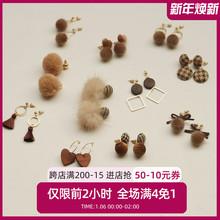 米咖控co超嗲各种耳pu奶茶系韩国复古毛球耳饰耳钉防过敏