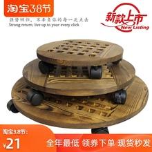 实木可co动花托花架ia座带轮万向轮花托盘圆形客厅地面特价