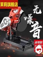 (小)切割co(小)型电动木ia木材多功能砂轮220v钢筋便携式皮带型