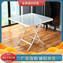 玻璃折co桌(小)圆桌家ia桌子户外休闲餐桌组合简易饭桌铁艺圆桌