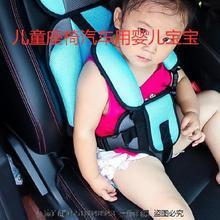 简易座co宝宝背带(小)ia车车载保护婴幼儿靠背椅美发舒适