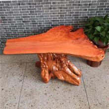根雕木co实木玉石鱼ia摆件天然树根茶桌客厅阳台迷你(小)型桌子