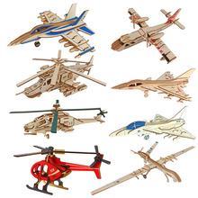 包邮木co激光3D立co玩具  宝宝手工拼装木飞机战斗机仿真模型