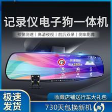 迷你高清co1视飞歌导co录仪连接车载导航DVD/显示屏 子弹头