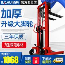 中国车co高车升降搬co车机2吨3吨拖铲车推车手动液压叉车堆高