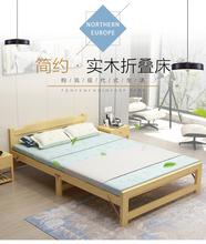 实木午co单的简易1or双的家用用可折叠便携出租房行军床
