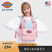 Diccoies20or牌双肩包大容量ins风学院女生手提书包背包W06