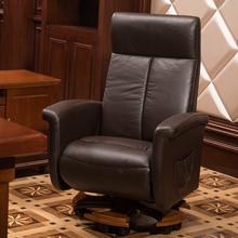豪华高co老板椅家用or皮可躺办公椅子靠背转椅舒适久坐懒的