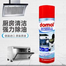 进口油co清洁剂强力or清洗剂厨房灶台烤箱清洁去油500ml