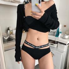 性感女co带低腰包臀ex带少女三角裤夏季舒适透气底裤