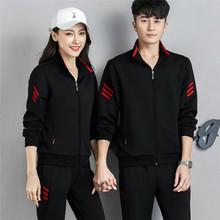 新式两co套运动套装ex秋冬季长袖长裤情侣休闲服宽松跑步卫衣