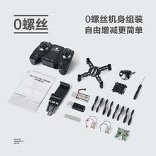 遥控DcoY迷你无的ex组装对打定高航拍耐摔微型航模