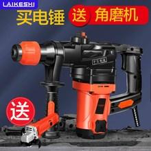 莱克仕大功率三用电锤co7镐电钻工ex能两用家用冲击钻混凝土