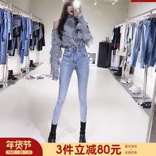 202co新高弹薄绒ex女浅蓝色排扣网红(小)个子显腿长(小)脚铅笔靴裤