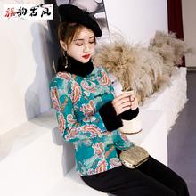 民国风两co1套唐装(小)ex夹棉旗袍上衣加厚中国风套装过年衣服