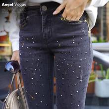 ANGcoLVEGAex色弹力镶钻擦金牛仔裤女中腰包臀瘦腿铅笔(小)脚裤