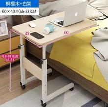 床桌子co体电脑桌移du卧室升降家用简易台式懒的床边床上书桌